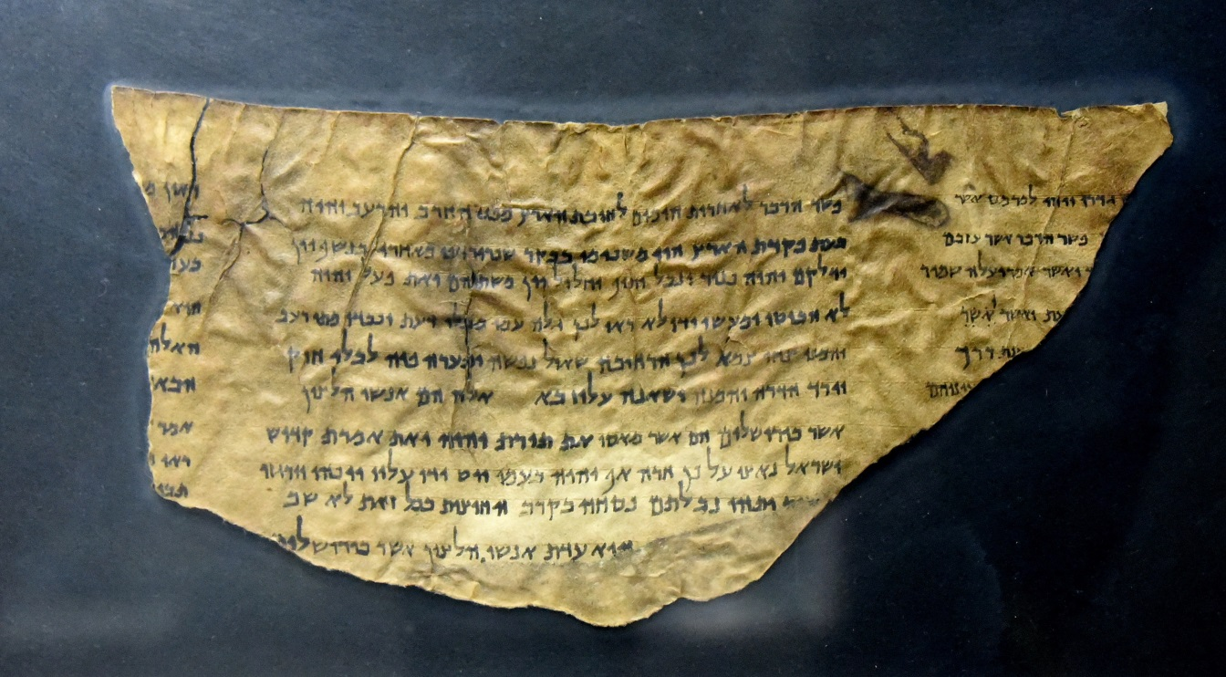 All Dead Sea Scrolls Fragments at the Museum of the Bible Are Forgeries圣经博物馆发现其收藏的16份死海古卷碎片均为赝品